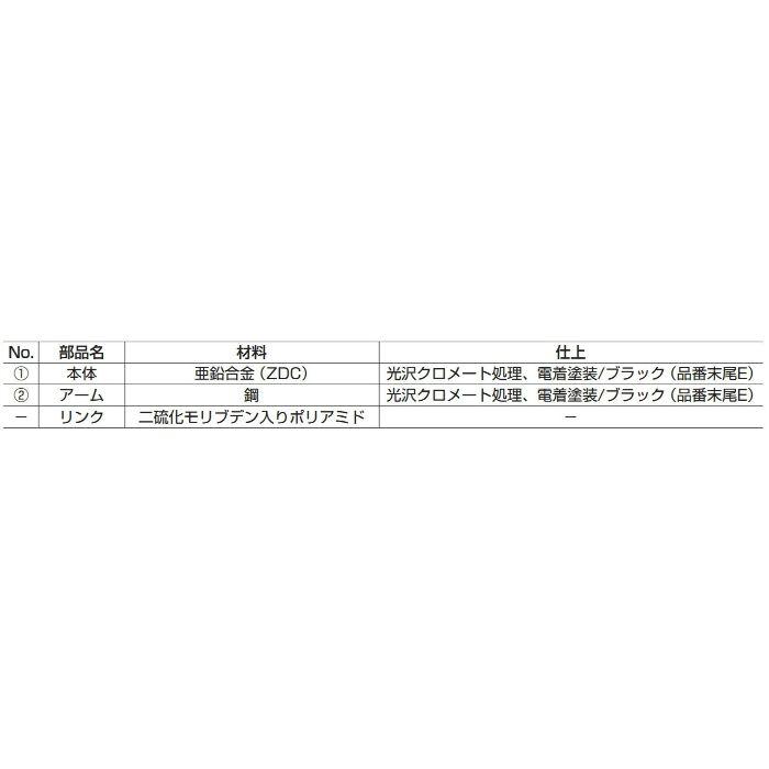 重量用隠し丁番 RS型 RS-212E 170-014-695