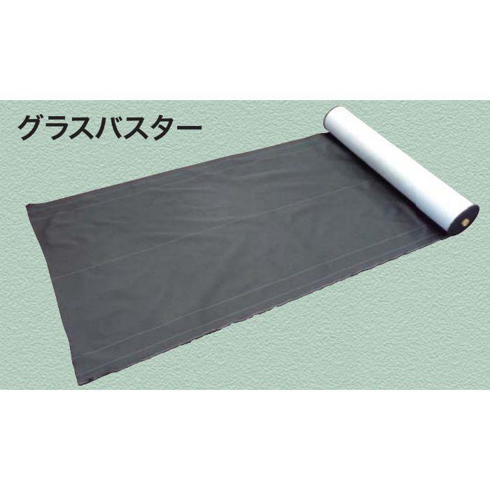 QM0401-221 白/黒 グラスバスター 防草シート