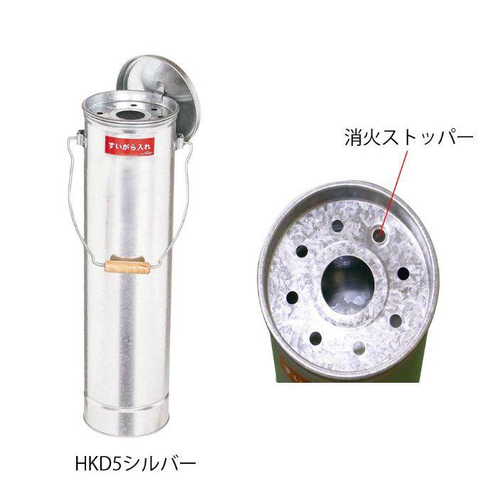 スタンド灰皿 HKD5 シルバー 135×500H