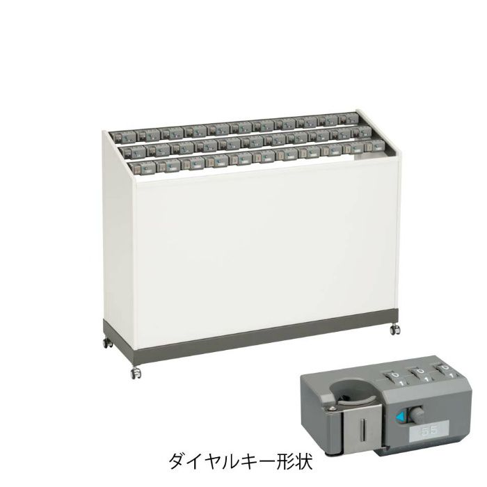 レインスタンド PC-33D (ダイヤルキータイプ)