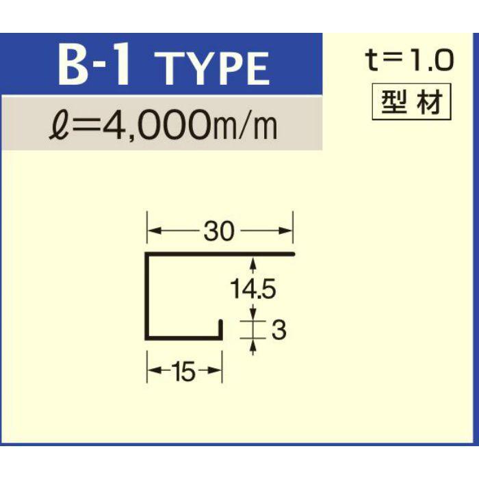 B-1 ダークグレー (C-113) アルミロールフォーミングスパンドレル ボーダー t=1mm L=4000mm