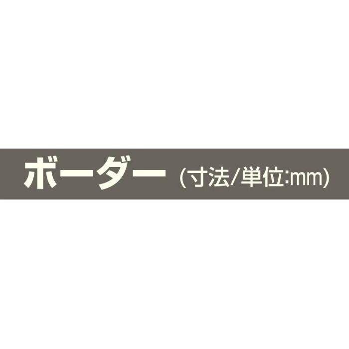 B-1 シルバー (C-331) アルミロールフォーミングスパンドレル ボーダー t=1mm L=4000mm