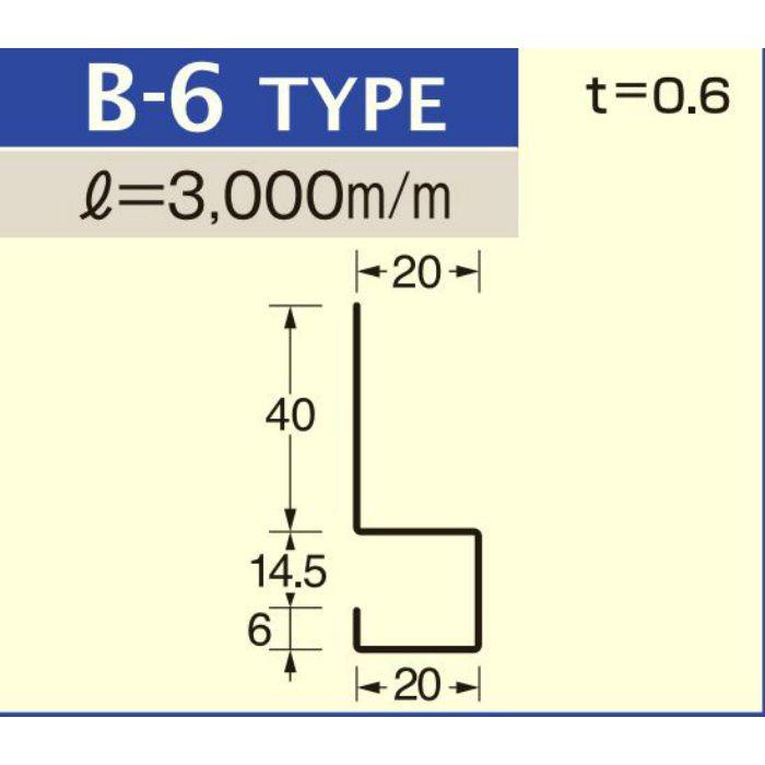 B-6 シルバー (C-331) アルミロールフォーミングスパンドレル ボーダー t=0.6mm L=3000mm