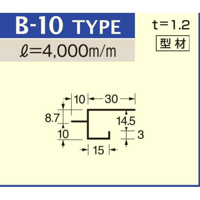 B-10 ライトアイボリー (C-222) アルミロールフォーミングスパンドレル ボーダー t=1.2mm L=4000mm