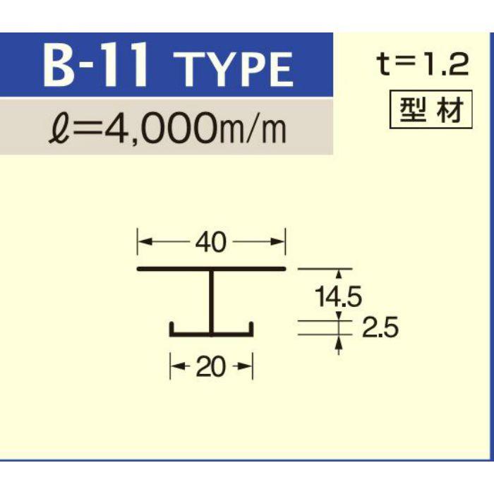 B-11 シルバー (C-331) アルミロールフォーミングスパンドレル ボーダー t=1.2mm L=4000mm