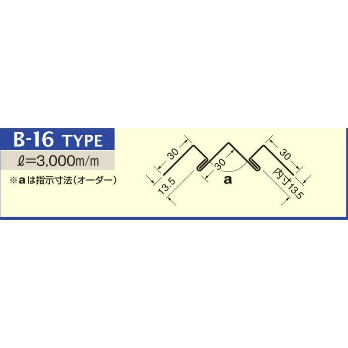 B-16 メタルブラウン (C-115) アルミロールフォーミングスパンドレル ボーダー t=0.6mm L=3000mm