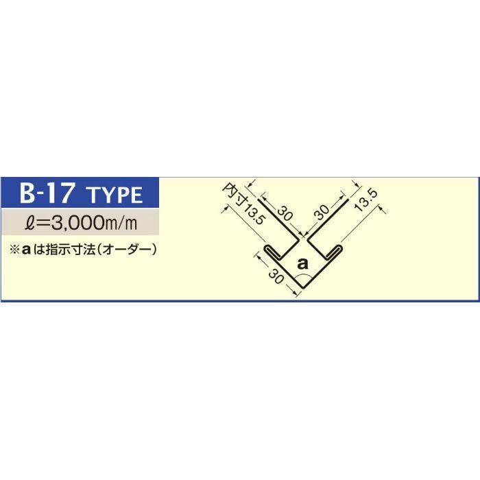 B-17 ホワイト (C-221) アルミロールフォーミングスパンドレル ボーダー t=0.6mm L=3000mm