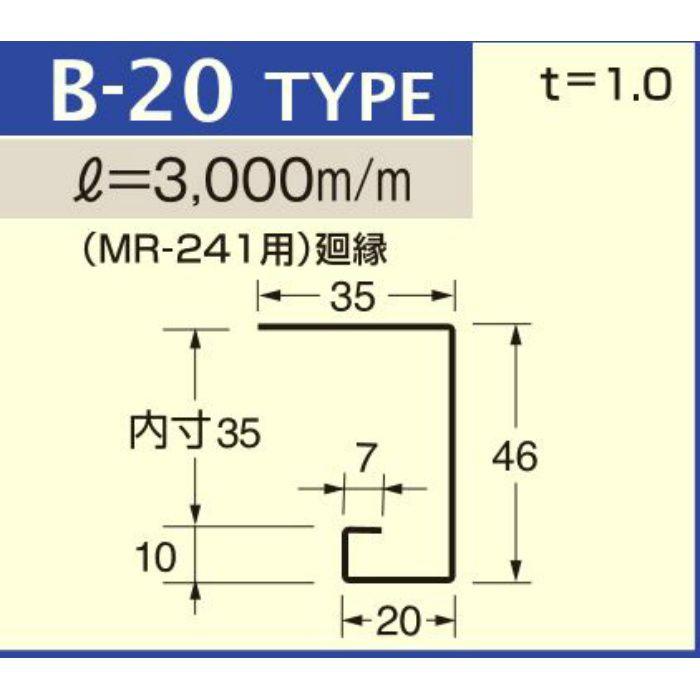 B-20 フレッシュホワイト (C-223) アルミロールフォーミングスパンドレル ボーダー t=1mm L=3000mm