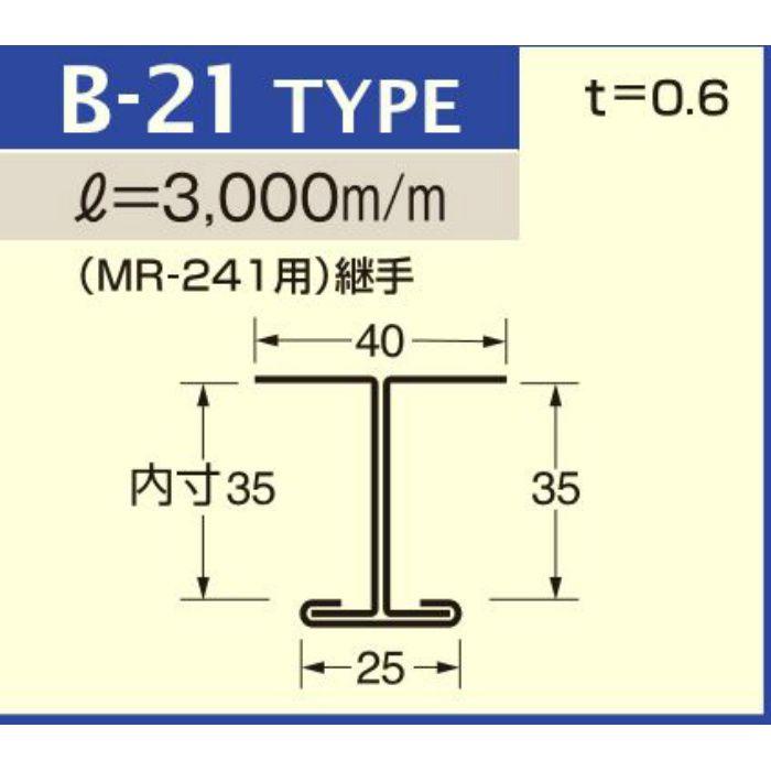 B-21 ホワイト (C-221) アルミロールフォーミングスパンドレル ボーダー t=0.6mm L=3000mm