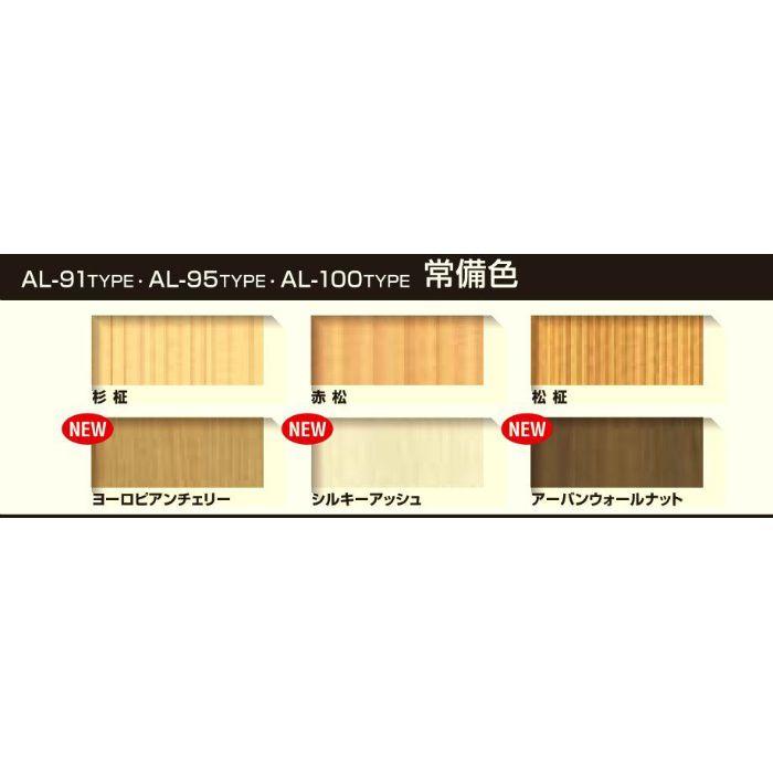 A-6 赤松 アルミランバースパンドレル 木目調 ボーダー t=0.6mm L=3000mm