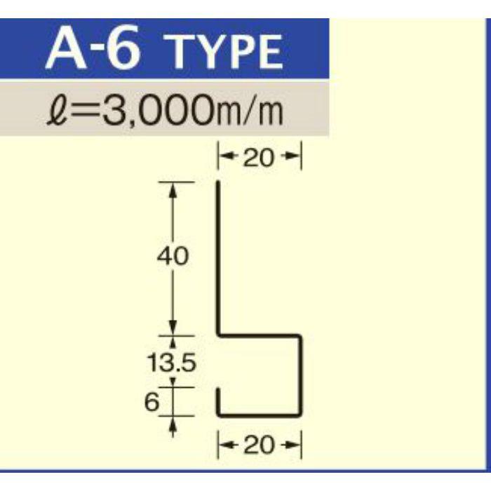 A-6 シルキーアッシュ アルミランバースパンドレル 木目調 ボーダー t=0.6mm L=3000mm