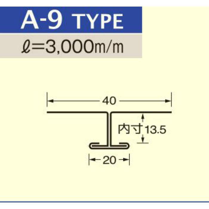 A-9 シルキーアッシュ アルミランバースパンドレル 木目調 ボーダー t=0.6mm L=3000mm