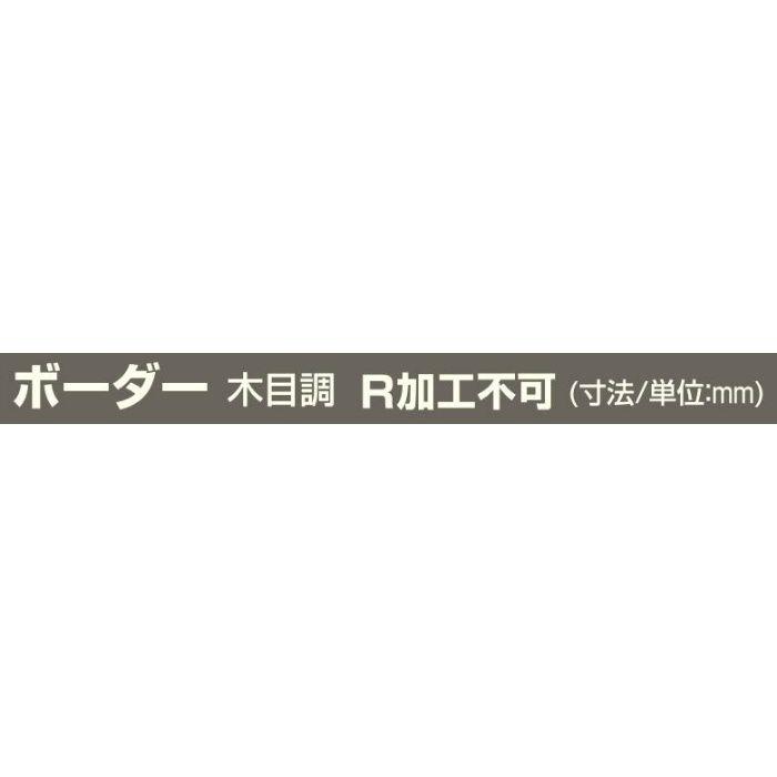 A-16 松柾 アルミランバースパンドレル 木目調 ボーダー t=0.6mm L=3000mm