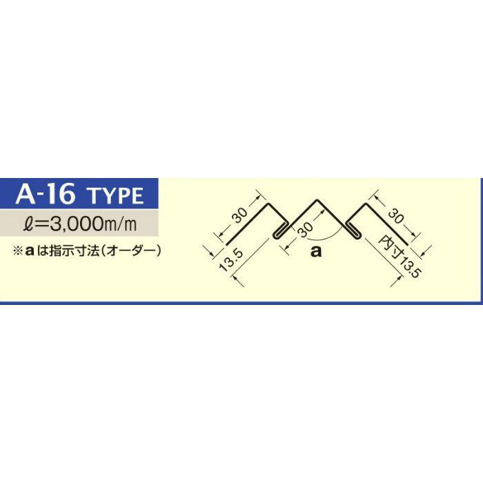 A-16 アーバンウォールナット アルミランバースパンドレル 木目調 ボーダー t=0.6mm L=3000mm