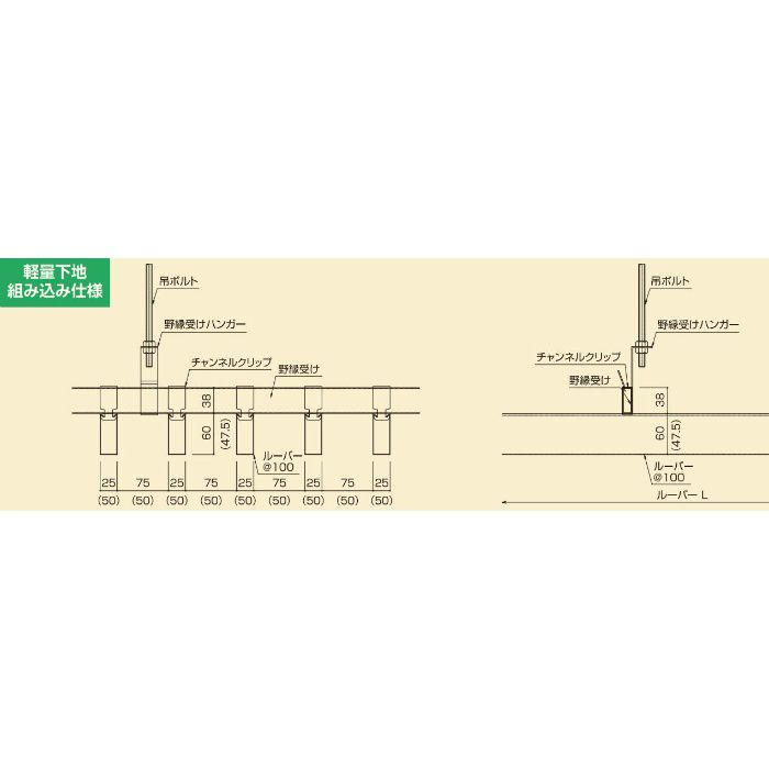 ヨーロピアンチェリー アルミデザインルーバー MRライン-25 t=0.6mm L=3000mm