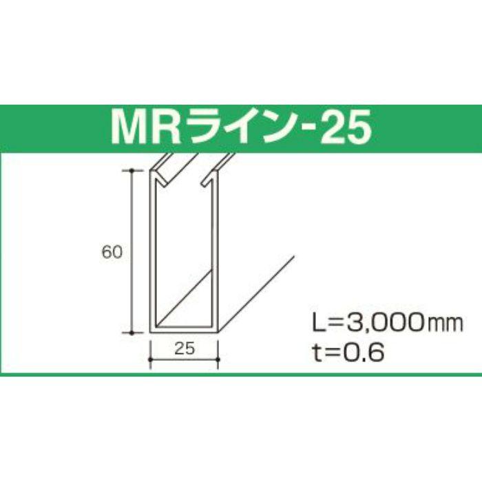 マットシルバー (C-552) アルミデザインルーバー MRライン-25 t=0.6mm L=3000mm