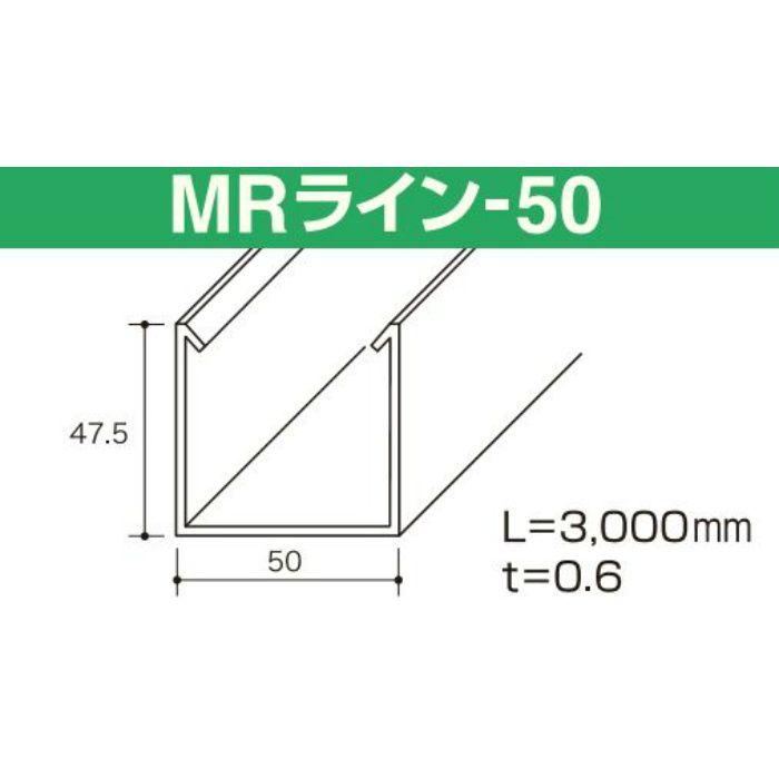 ウォームブラウン (C-116) アルミデザインルーバー MRライン-50 t=0.6mm L=3000mm