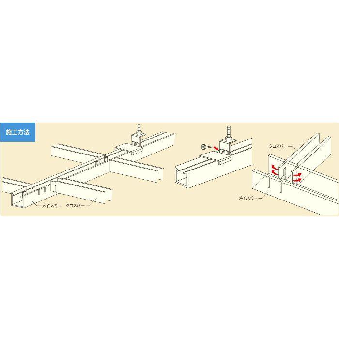 フレッシュホワイト (C-223) アルミデザインルーバー MRクロス-50 クロスバー グリット900 t=0.6mm L=850mm