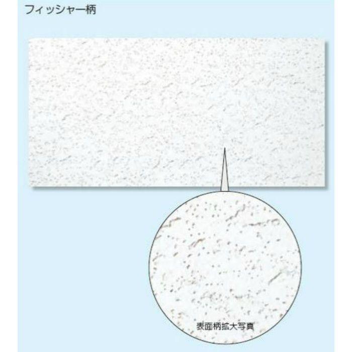 ソーラトン 平板 フィッシャー柄 9mm