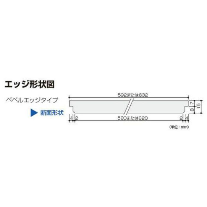ソーラトンライト グリッド ST-611柄 15mm 632×632