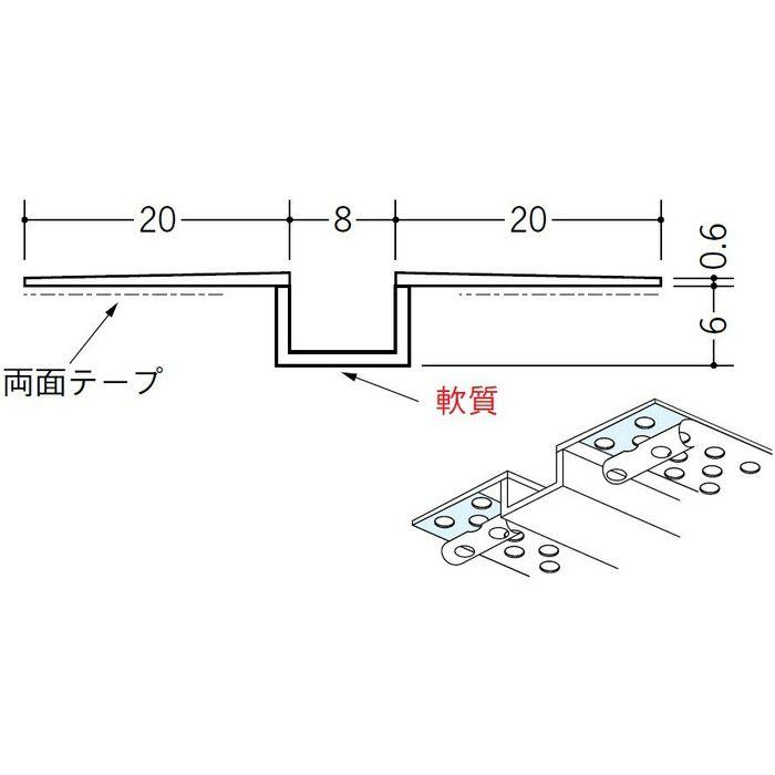 SP-8穴あき+テープ付 ホワイト 2.5m 37198-1