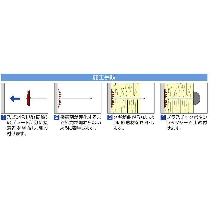 PKセット アルミ57 57mm 1000本/小箱