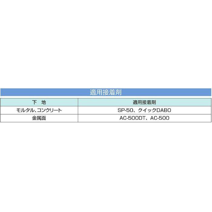 ブロングアンカー 30-9-75-100 750本/ケース