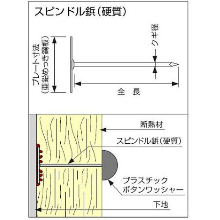 スピンドル鋲 真鍮硬質75 75mm 1000本/小箱
