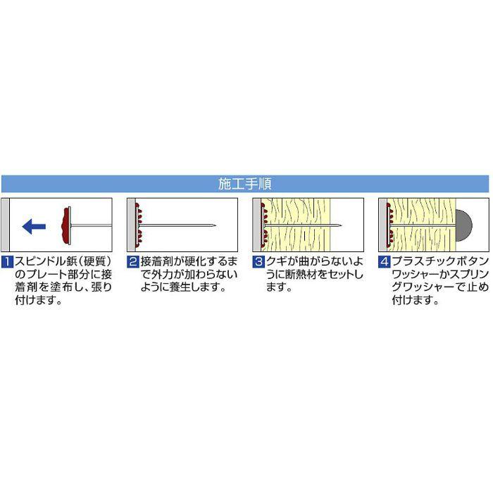 スピンドル鋲 アルミ硬質55 55mm 1000本/小箱