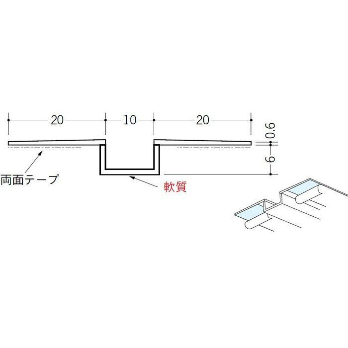 SP-10 テープ付 ホワイト 2.5m 34087-1