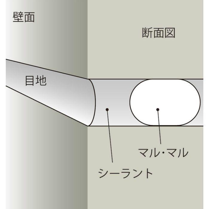 【ロット品】 マルマル(巻きタイプ) φ 15mm×100m 5ケース/セット