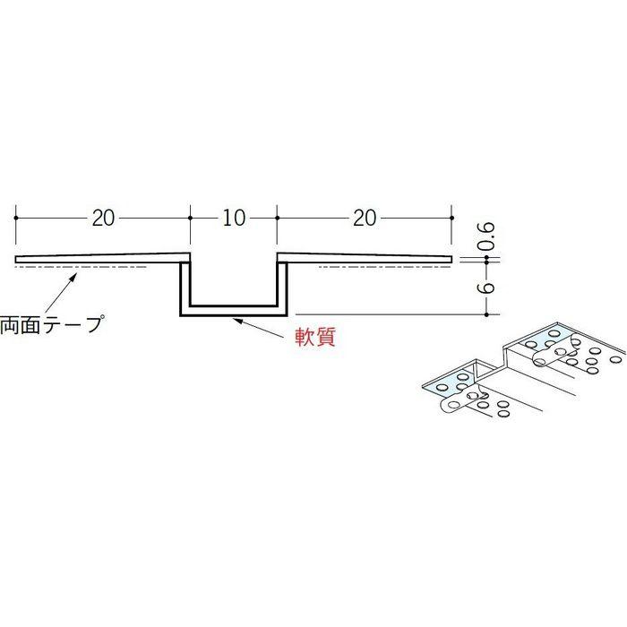 SP-10 穴あき+テープ付 ホワイト 3m 38034-2
