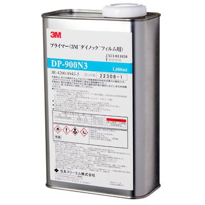 ダイノックプライマー DP-900N3 1L