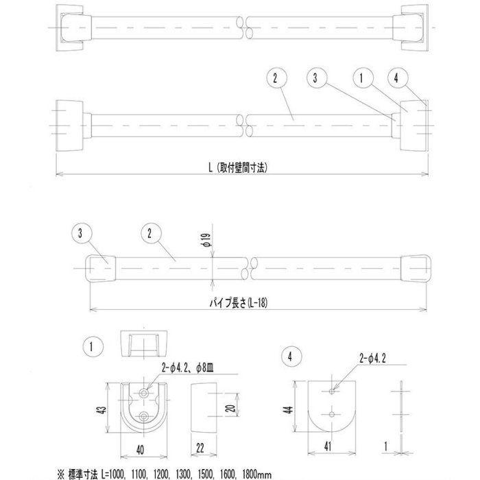 ランドリーパイプ Ф19 L1200 R22-1200