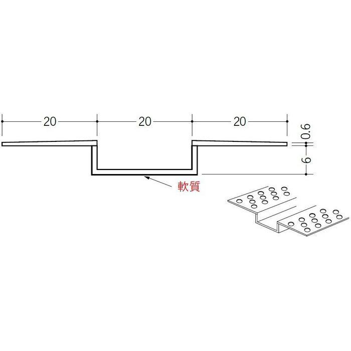 SP-20 穴あき ホワイト 2.5m 34212-1