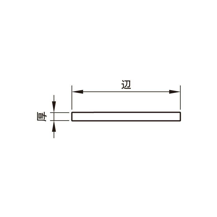 平角棒 アルミ材 225-444 シルバー(AL)