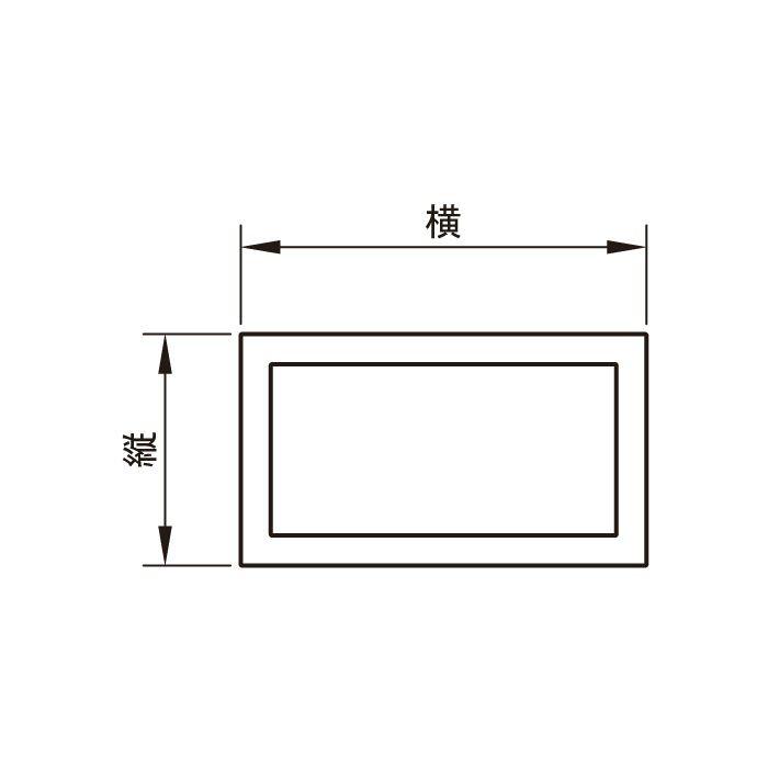 不等辺角パイプ アルミ材 224-445 シルバー(AL)