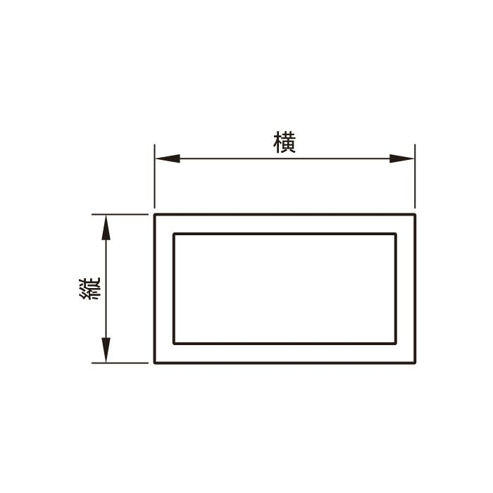 不等辺角パイプ アルミ材 224-444 シルバー(AL)