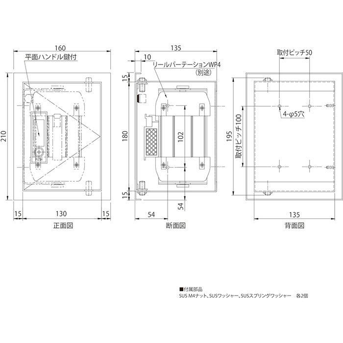 区画整備用品 リールパーテーションボックス WP4用 631-710 アイボリー