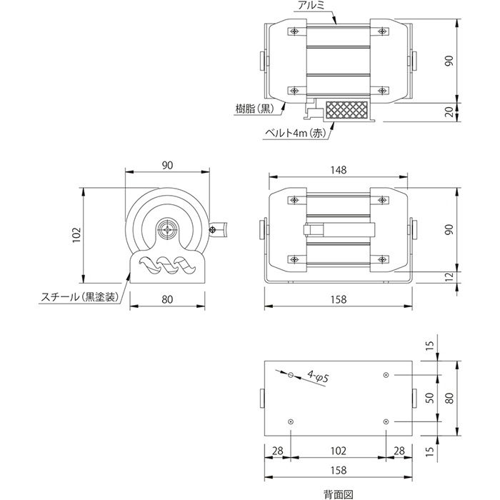 区画整備用品 リールパーテーションWP4 631-704 レッド