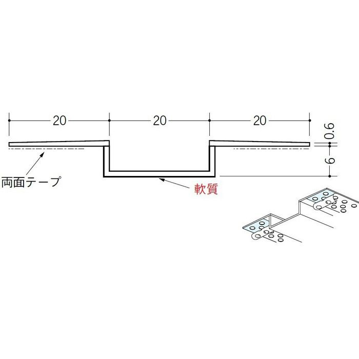 SP-20 穴あき+テープ付 ホワイト 3m 34215-2