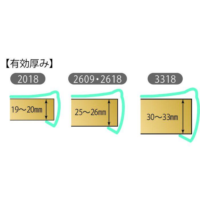 【ロット品】 優枠の天使 2609 枠 厚み 25~26mm ×奥行き 115mm ×長さ 900mm 40本/ケース