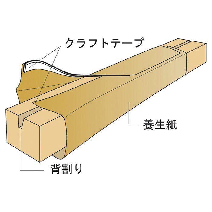 【ロット品】 柱養生紙 4.5寸 無地 約560mm×45m巻 3ケース/セット