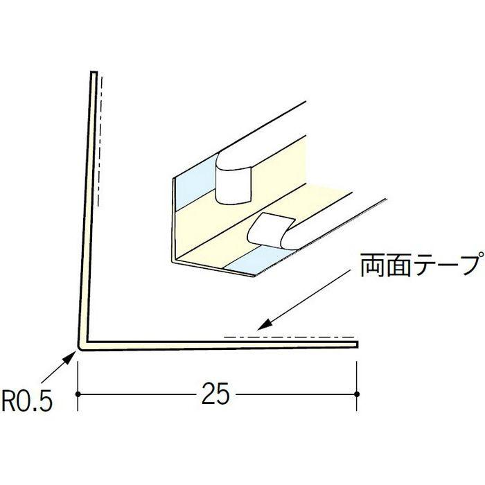 ペンキ・クロス下地材 出隅 ビニール L型コーナー25テープ付 ミルキー 2.5m  01096-1