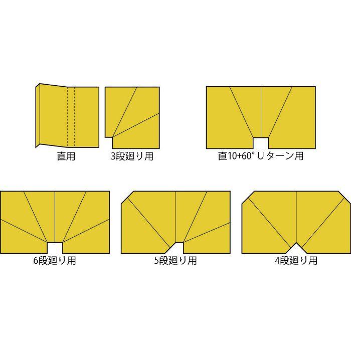 【ロット品】 段吉 Uターン5 730mm×200~240mm×130~170mm 3ケース/セット