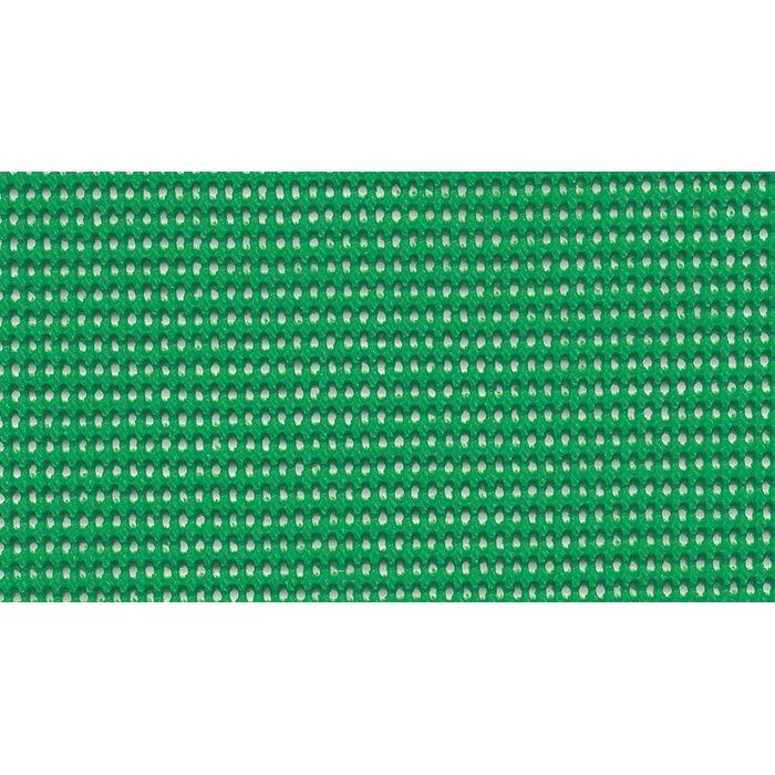 【小ロット品】 ダイヤマットAH 450mm×20m 1本