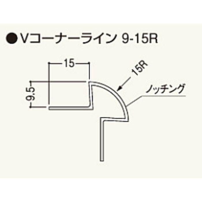 V915R Vコーナーライン9-15R 40本/セット