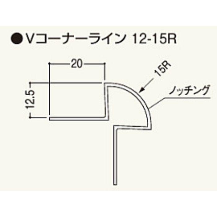 V1215R Vコーナーライン12-15R 40本/セット