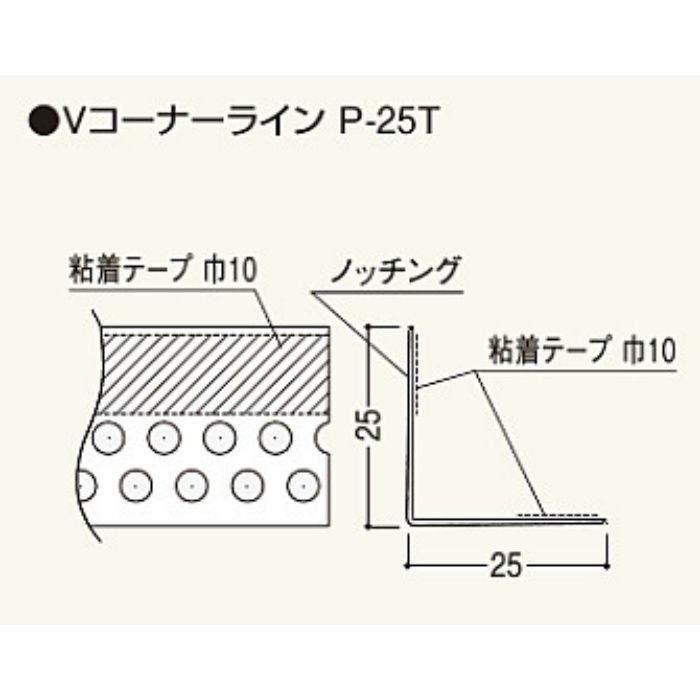 VP15RT VコーナーラインP-15R30T 50本/セット