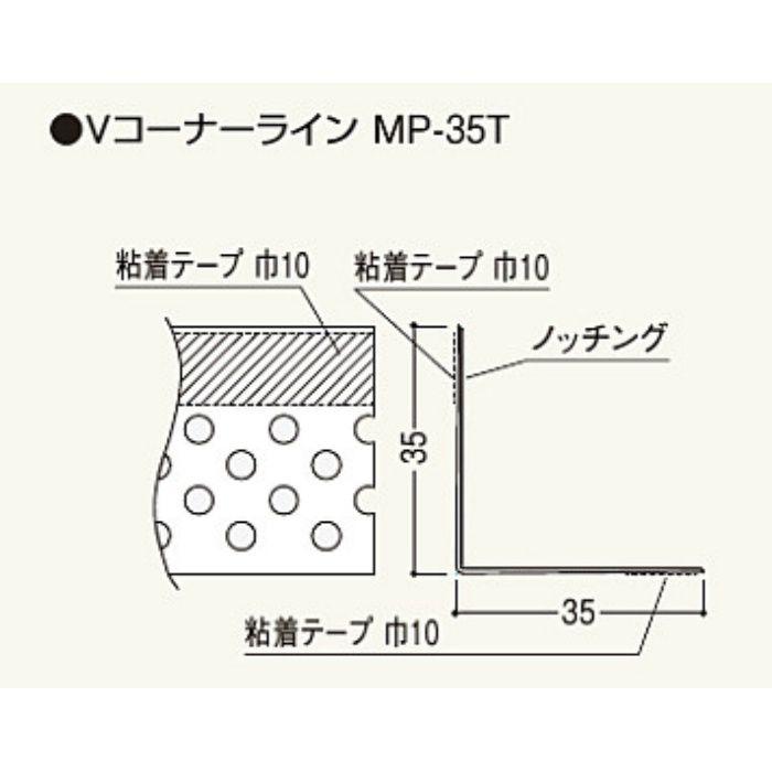 VMP35T VコーナーラインMP-35T 50本/セット